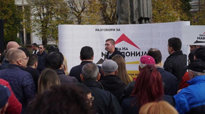 """Мицкоски: Најголемата историска грешка е лагата """"живот за Македонија"""" што го донесе Заев на власт"""