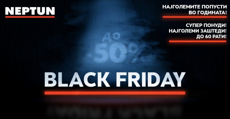 Black Friday во НЕПТУН – Супер понуди, големи заштеди и до 60 рати!