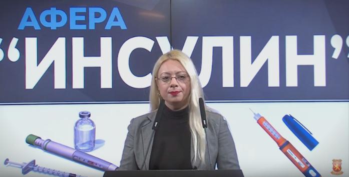 Андоновска: Дали скандалот во кој се уништени половина тон инсулин со валиден рок на траење треба да обезбеди нов милионски тендер за власта?