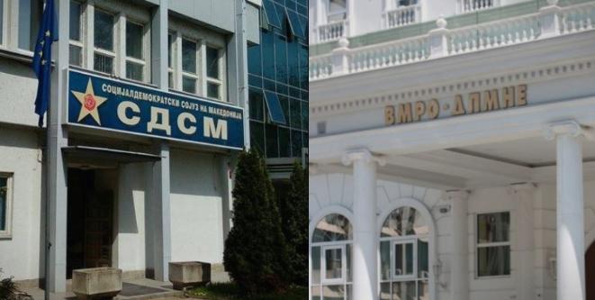 ВМРО-ДПМНЕ: СДСМ е со мафијата, ние сме со народот и така и ќе остане