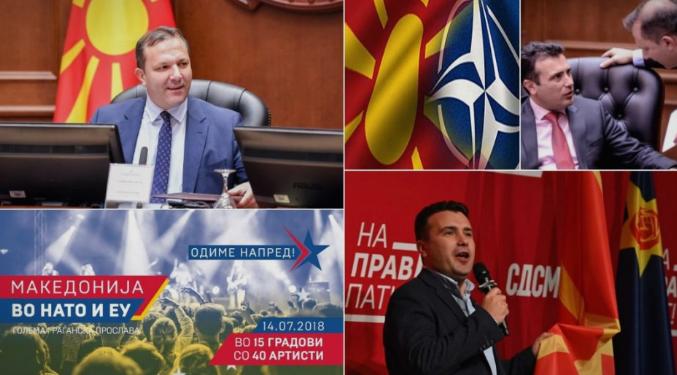 Утре Владата ќе се фали со НАТО, а нема да каже дека народот ништо не доби со промената на името