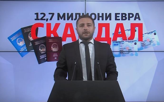 """Арсовски: СДСМ склучиле договор со фирмата """"Веридос"""" за набавка на пасоши во периодот во вредност од 20 милиони евра"""