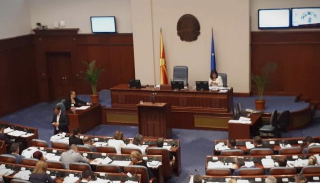 Седницата за законот за ЈО закажана за 21 часот
