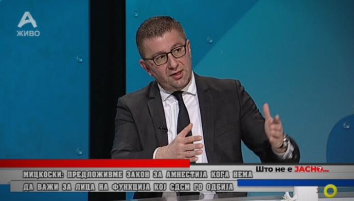 Мицкоски: Се обврзуваме да креираме економски развој кој ќе креира раст на просечните плати за 25% и пензиите за 20%.