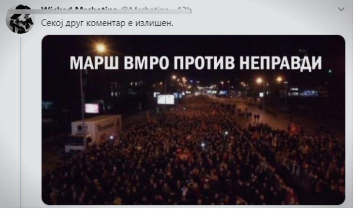 """Реакции по вчерашниот марш: """"Зоран Заев, народ ти се случи, народот ќе ви суди""""!"""