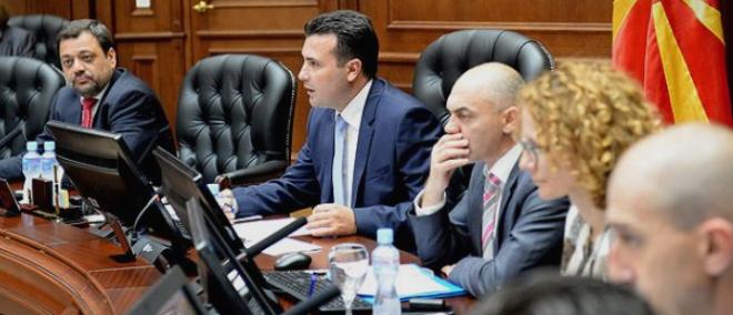 ВМРО-ДПМНЕ: Бесрамно профитираат- Додека граѓаните и стопанството се справуваат со коронавирусот, Владата на СДСМ енормно троши народни пари