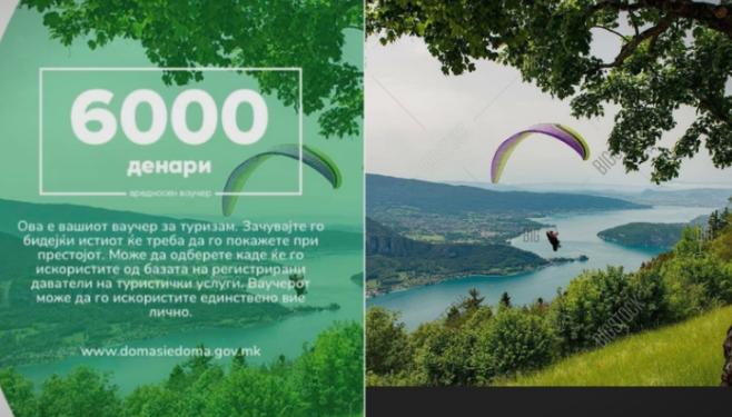 НОВ СРАМ: Владата ја замени сликата од Германија, ама со слика од езерото Анисе во Франција
