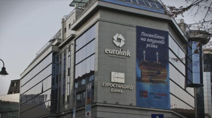 """Има надеж за спас на """"Еуростандард банка"""", но дали СДСМ тоа го сака?!"""