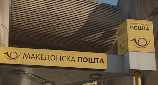Над 2000 граѓани остануваат на улица поради скандалот тежок 200 милиони евра