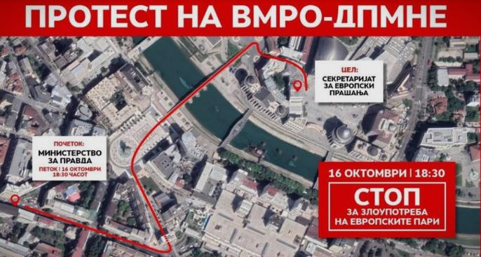 """Стоп за злоупотреба на европските пари"""" – протест утре во 18:30"""