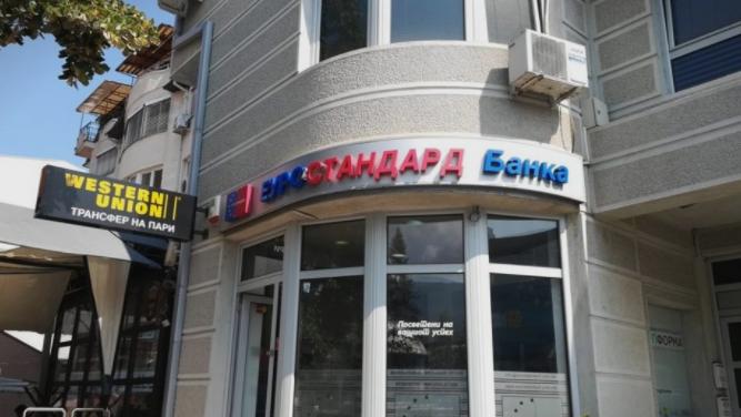 """Оштетените штедачи: Нашите пари се во нечии џабови познати на раководните лица на """"Еуростандард банка"""""""