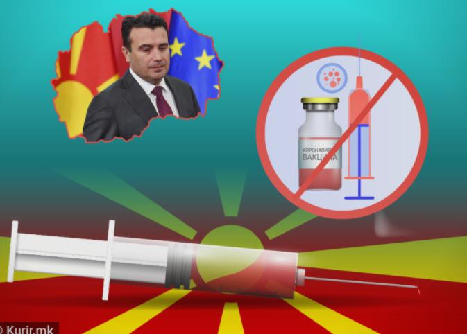 Заев повторно излажа – Вакцинацијата против Ковид-19 во Албанија и БиХ е започната