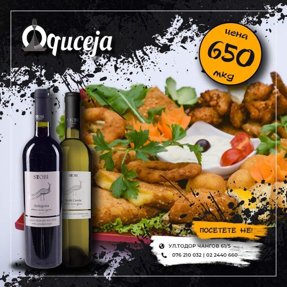 Ресторанот Одисеја меѓу најпосетените места во Скопје за 2021 година