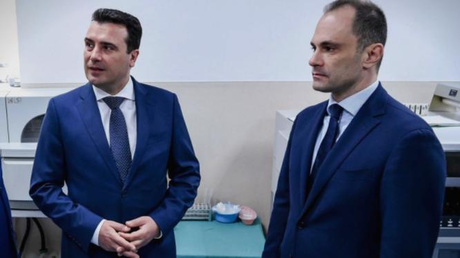 ВМРО-ДПМНЕ: Фајзер не им верува на Заев и Филипче и нема испорака на вакцините од Србија, затоа оставки веднаш