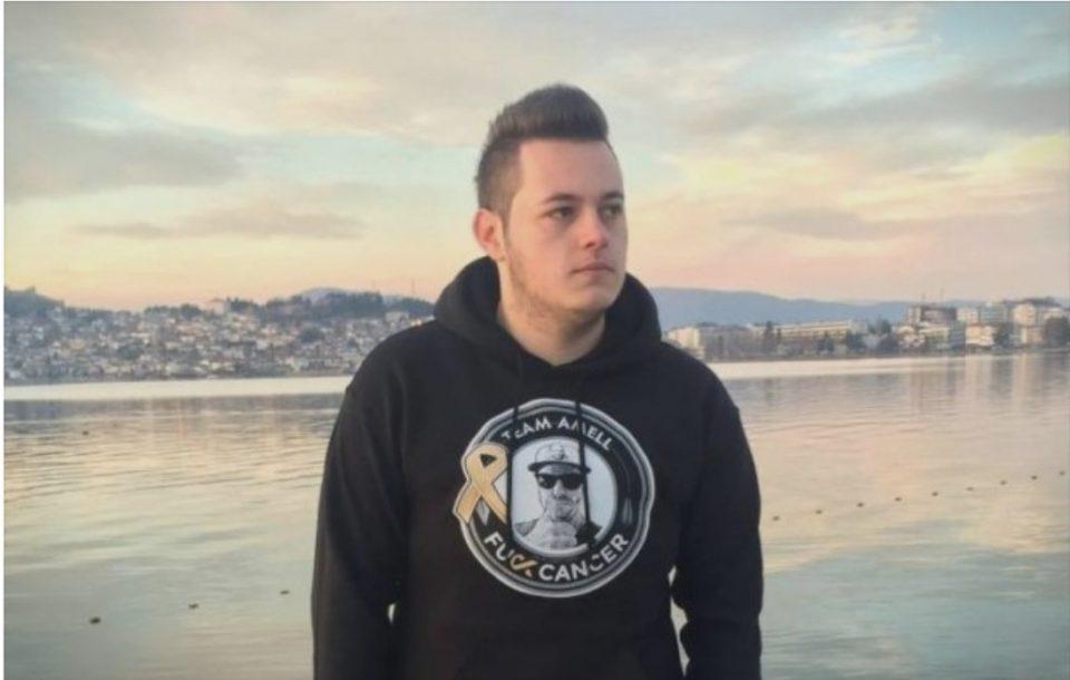 ФОТО: Ова е младиот охриѓанец кој почина од коронавирус, дошол од Словенија за да си ја посети тешко болната мајка