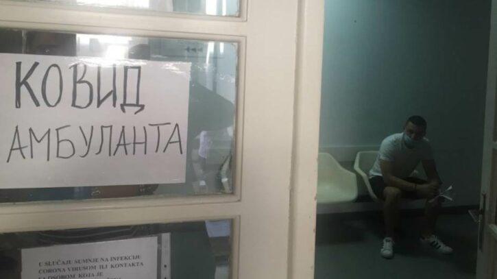 Уште 32 починати од ковид-19, 1.092 новозаразени од 5.569 тестирања